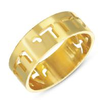Modern gold jewish wedding ringring