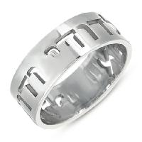 White gold jewish wedding ringring