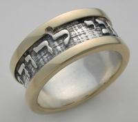 'Ani Le'Dodi Ve'Dodi Li'' Jewish wedding Band