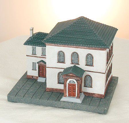 Collector Tzedakah synagogue replica