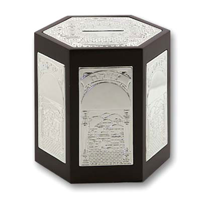 Silver and wood Tzedakah boxTzedakah Boxes