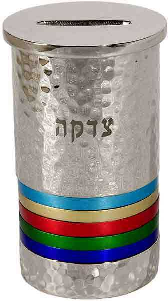 Hammered Metal Tzedakah box by Emanuel