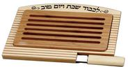 bamboo wood challah Board tray